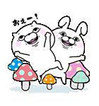 うさぎ&ぬこ100%秋スタンプ(個別スタンプ:08)