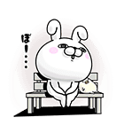 うさぎ&ぬこ100%秋スタンプ(個別スタンプ:10)
