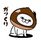 うさぎ&ぬこ100%秋スタンプ(個別スタンプ:11)