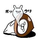うさぎ&ぬこ100%秋スタンプ(個別スタンプ:12)