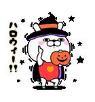 うさぎ&ぬこ100%秋スタンプ(個別スタンプ:13)