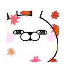 うさぎ&ぬこ100%秋スタンプ(個別スタンプ:15)