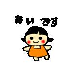 ☆みー、みぃ、みいちゃんのスタンプ☆(個別スタンプ:01)