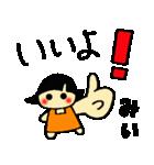 ☆みー、みぃ、みいちゃんのスタンプ☆(個別スタンプ:02)