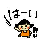 ☆みー、みぃ、みいちゃんのスタンプ☆(個別スタンプ:13)