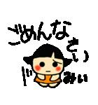 ☆みー、みぃ、みいちゃんのスタンプ☆(個別スタンプ:16)