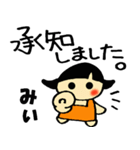 ☆みー、みぃ、みいちゃんのスタンプ☆(個別スタンプ:20)