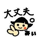 ☆みー、みぃ、みいちゃんのスタンプ☆(個別スタンプ:21)