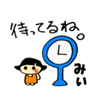 ☆みー、みぃ、みいちゃんのスタンプ☆(個別スタンプ:22)