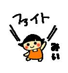 ☆みー、みぃ、みいちゃんのスタンプ☆(個別スタンプ:23)