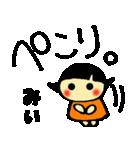 ☆みー、みぃ、みいちゃんのスタンプ☆(個別スタンプ:24)