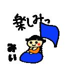 ☆みー、みぃ、みいちゃんのスタンプ☆(個別スタンプ:26)
