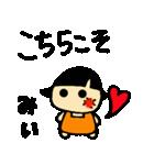 ☆みー、みぃ、みいちゃんのスタンプ☆(個別スタンプ:29)