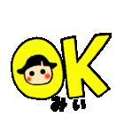 ☆みー、みぃ、みいちゃんのスタンプ☆(個別スタンプ:30)