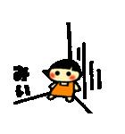 ☆みー、みぃ、みいちゃんのスタンプ☆(個別スタンプ:31)