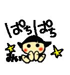 ☆みー、みぃ、みいちゃんのスタンプ☆(個別スタンプ:34)