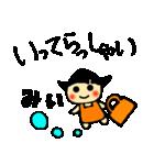 ☆みー、みぃ、みいちゃんのスタンプ☆(個別スタンプ:37)