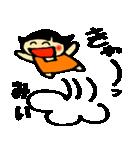 ☆みー、みぃ、みいちゃんのスタンプ☆(個別スタンプ:40)
