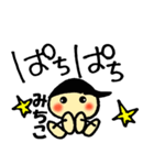 ☆みちこのスタンプ☆(個別スタンプ:02)