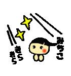 ☆みちこのスタンプ☆(個別スタンプ:11)
