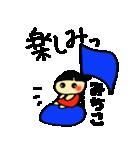 ☆みちこのスタンプ☆(個別スタンプ:12)
