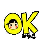 ☆みちこのスタンプ☆(個別スタンプ:16)