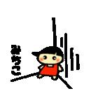 ☆みちこのスタンプ☆(個別スタンプ:17)