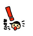 ☆みちこのスタンプ☆(個別スタンプ:18)