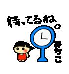 ☆みちこのスタンプ☆(個別スタンプ:30)