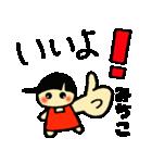 ☆みちこのスタンプ☆(個別スタンプ:31)