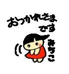 ☆みちこのスタンプ☆(個別スタンプ:37)