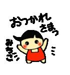 ☆みちこのスタンプ☆(個別スタンプ:38)