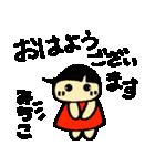 ☆みちこのスタンプ☆(個別スタンプ:39)