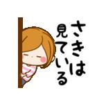 ♦さき専用スタンプ♦(個別スタンプ:24)