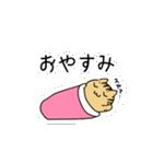 動くよ!キジトラにゃんこ(個別スタンプ:02)