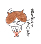 ねこのカーちゃん〜ていねいスタンプ〜(個別スタンプ:01)