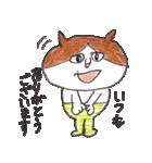ねこのカーちゃん〜ていねいスタンプ〜(個別スタンプ:02)