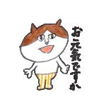 ねこのカーちゃん〜ていねいスタンプ〜(個別スタンプ:03)