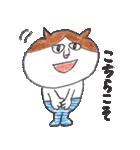 ねこのカーちゃん〜ていねいスタンプ〜(個別スタンプ:04)