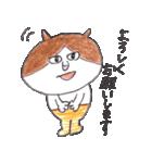 ねこのカーちゃん〜ていねいスタンプ〜(個別スタンプ:06)