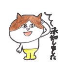 ねこのカーちゃん〜ていねいスタンプ〜(個別スタンプ:07)