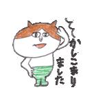 ねこのカーちゃん〜ていねいスタンプ〜(個別スタンプ:08)