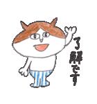 ねこのカーちゃん〜ていねいスタンプ〜(個別スタンプ:09)