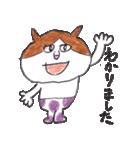 ねこのカーちゃん〜ていねいスタンプ〜(個別スタンプ:10)