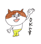 ねこのカーちゃん〜ていねいスタンプ〜(個別スタンプ:11)
