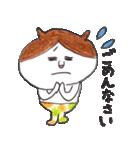 ねこのカーちゃん〜ていねいスタンプ〜(個別スタンプ:14)