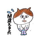 ねこのカーちゃん〜ていねいスタンプ〜(個別スタンプ:15)