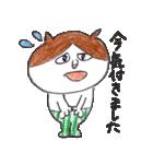 ねこのカーちゃん〜ていねいスタンプ〜(個別スタンプ:16)