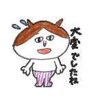 ねこのカーちゃん〜ていねいスタンプ〜(個別スタンプ:17)
