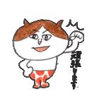 ねこのカーちゃん〜ていねいスタンプ〜(個別スタンプ:18)